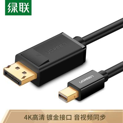 綠聯Ugreen Mini DP轉DP轉接線 4K高清轉雷電接口公對公轉換線 通用蘋果Mac接投影儀1.5米黑
