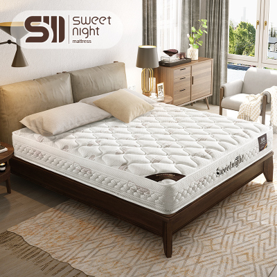 Sweetnight 乳胶弹簧床垫 椰棕独立袋弹簧床垫棕垫主卧床垫