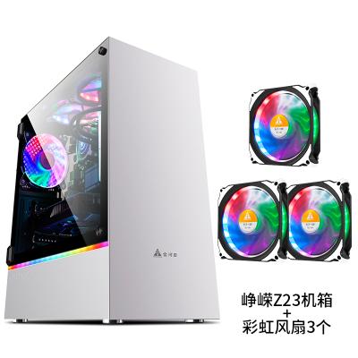 金河田崢嶸Z23臺式機電腦游戲主機箱鋼化玻璃側板水冷背線ATX游戲白色中塔電腦機箱 配3個彩虹風扇