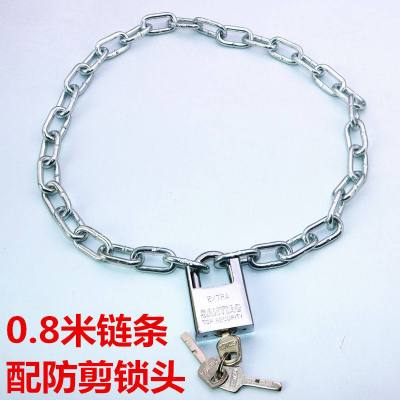 澳派鏈條鎖鏈鎖 自行車 電動車摩托車防盜鎖 家用大鐵防剪鏈條鎖 0.8米長鏈條配防剪鎖