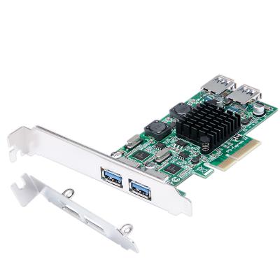 魔羯 MOGE MC2023 台式机PCIE独立通道USB3.0扩展卡 转接卡 工业相机高速传输 独享5GB带宽
