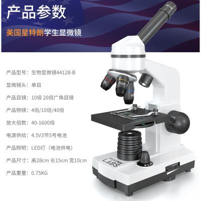 星特朗(Celestron)兒童學生顯微鏡高倍1600倍中小學生專業高清生物檢測便攜光學實驗套裝微觀科普送禮普通望遠鏡