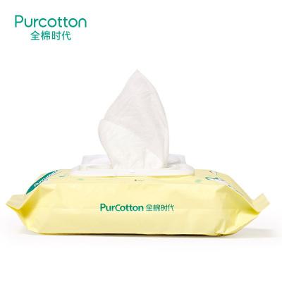 全棉時代 袋裝嬰兒濕巾,平紋無紡布50g/15x20cm,80片/袋