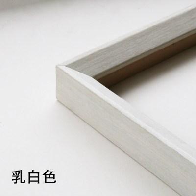 F4实木画框线条现代简约相框定制任意尺寸广告海报框镜子边框装饰