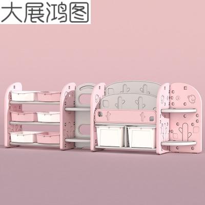 宝宝儿童玩具收纳架箱毛绒多层筐大容量分类整理储物柜子置物架子