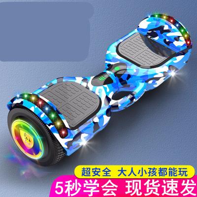 平衡車兒童電動智能自雙輪學生平行車高端男女小孩成年兩輪體感車