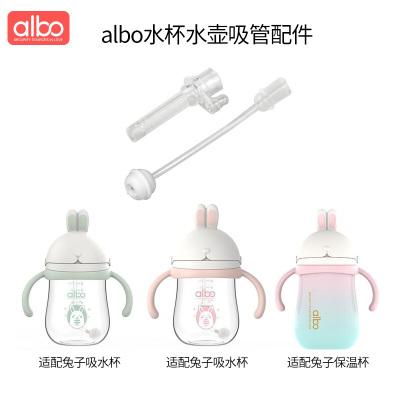 奶瓶水杯類配件,型號聯系客服備注