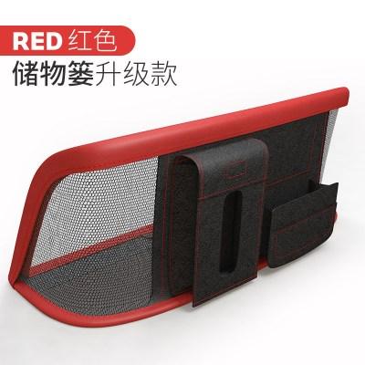 汽車座椅間儲物網兜車載車用置物袋椅背掛袋車內用品多功能收納袋 魅力紅-升級款