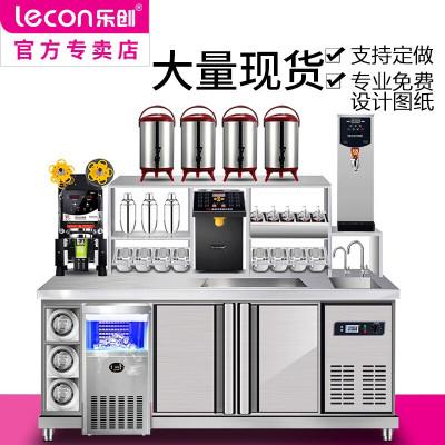 乐创(lecon)LC-BT012 1.8米冷藏工作台 水吧台商用 奶茶店全套设备操作台 对开门卧式冷柜不锈钢冰吧工作台