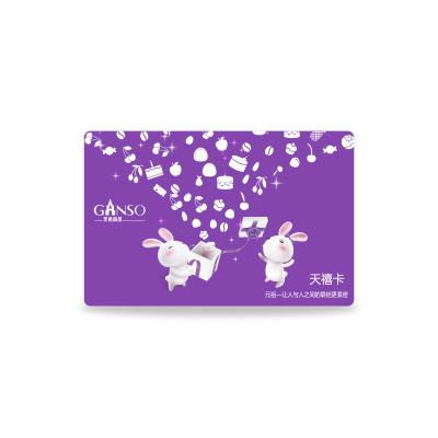 元祖 200型 礼品卡