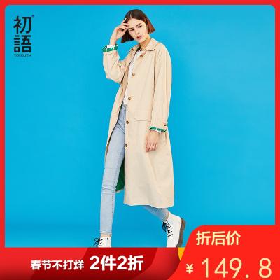 初语大衣长款过膝2019春装新款高冷范女装气质外套收腰显瘦风衣