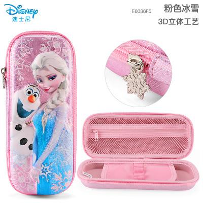 迪士尼(Disney)兒童筆袋 可愛卡通3D炫酷圖案文具筆袋 耐壓不易滲水大容量筆袋 冰雪粉色