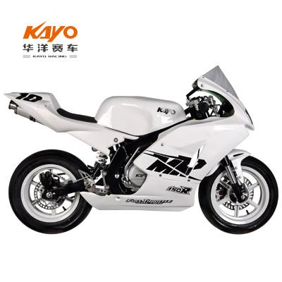 2017款華洋小摩托車跑車GS150公路賽摩托車跑車 非上路 場地賽車