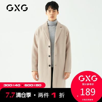 【兩件1折:189】秋冬新款男款時尚落肩簡約羊毛呢大衣