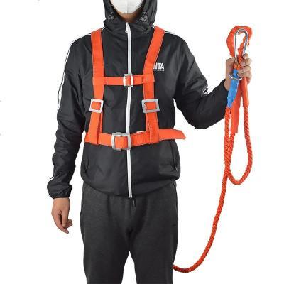 定做 安全帶高空作業戶外建筑電工耐磨安裝五點式國標保安全繩 橘色單小鉤5米(雙背加厚款)