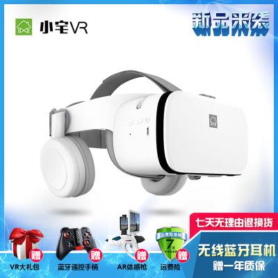 【蓝光】小宅Z6无线版VR眼镜AR套 蓝牙3D耳机4d虚拟电影头戴式4k一体机手机专用头盔千幻ios安卓通用蓝光魔镜vr