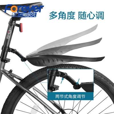 上海永久山地车自行车塑料短泥瓦前后挡泥板通用泥瓦全套装单车尾翼赛车装备配件山地自行车全包式加长防雨