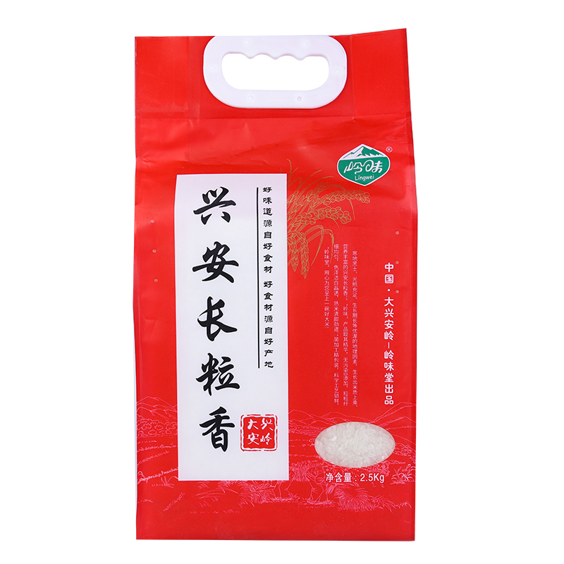 岭味 东北 优质大米东北大米 兴安长粒香 2.5kg 香甜有嚼劲