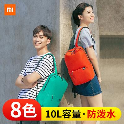 小米雙肩包商務旅行背包潮流時尚大容量10L多功能筆記本電腦包
