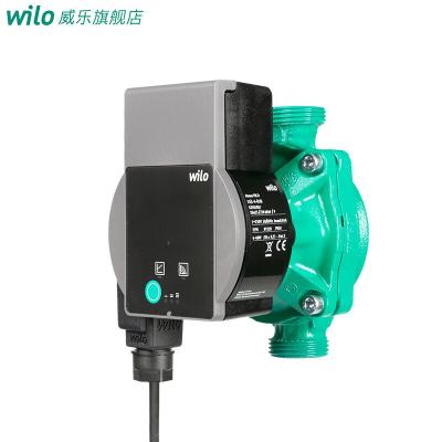 Wilo威樂Atmos PICO 25/1-6阿童木 靜音智能變頻暖氣地暖熱水循環泵
