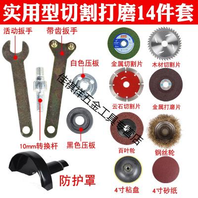 手電鉆變角磨機變切割機轉換手鉆變拋光打磨轉換桿套裝配件工具 金屬木瓷磚玉石切割打磨14件套