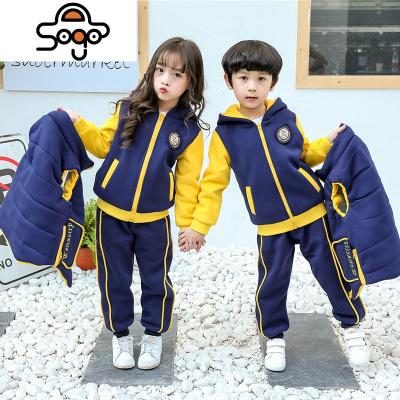 幼兒園園服秋冬裝小學生秋季班服衛衣加厚三件套運動冬款校服
