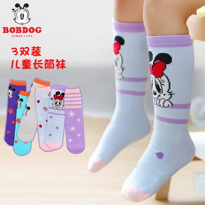 巴布豆配飾兒童襪卡通棉襪男童女童中筒襪春秋常規款寶寶中長筒小腿潮襪無跟直筒襪4-12歲3雙裝