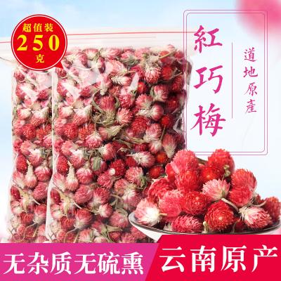 ()紅巧梅花茶特級新貨250g散裝另售批蕟玫瑰花千日紅勿忘我