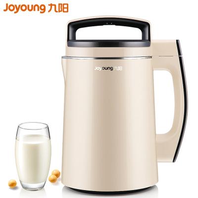 九阳(Joyoung)DJ13B-D79SG破壁豆浆机智能全自动免过滤可预约五谷豆浆米糊家用