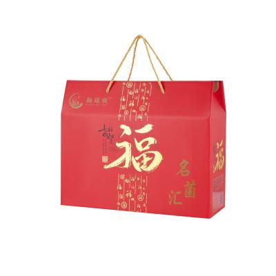 菌菇干貨禮盒裝特產干貨大禮包猴頭菇蟲滋補湯包食材A1