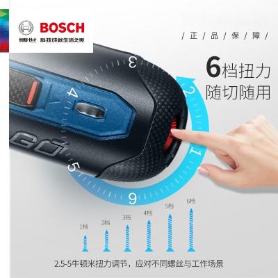博世(BOSCH)电动螺丝刀小型电起子机电动工具充电式迷你家用Go