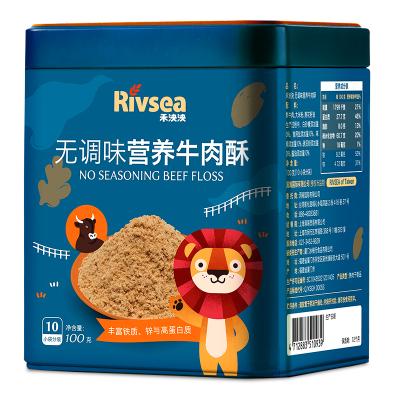 禾泱泱寶寶零食營養牛肉酥無添加白砂糖鹽牛肉松100g兒童營養輔食肉松