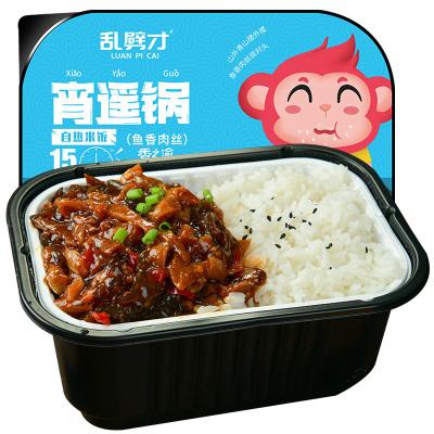 亂劈才自熱米飯魚香肉絲280g懶人方便速食戶外便當快餐即食自加熱炒飯盒飯