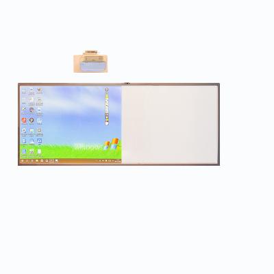 【套餐】NOMICO110英寸触摸互动电子白板教学投影一体机E75-2B5G-6511-2512爱普生CB-680投影仪