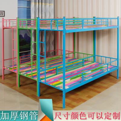 补习班幼儿园上下铺儿童铁床小学生补习班双层午睡床宿舍高低床