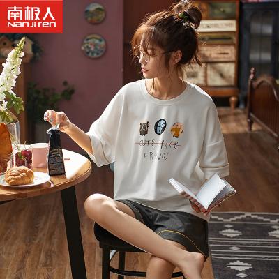 南極人NanJiren睡衣女夏季純棉學生可愛薄款兩件家居服韓版套裝T2014