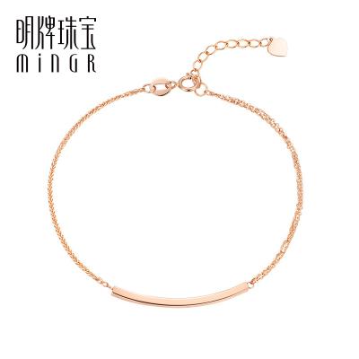 明牌珠寶18K金手鏈 彩金個性手飾簡約微笑手鏈女送女友CSK0020定價