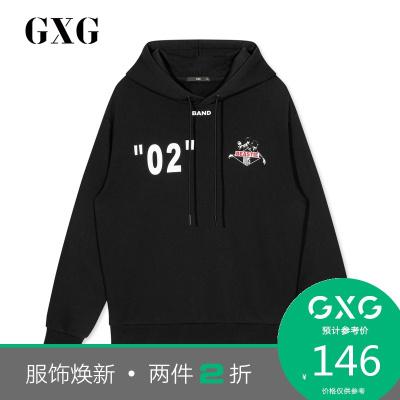 【兩件2折價:146】GXG男裝冬季新款韓版潮流印花外套黑色休閑連帽套頭衛衣男