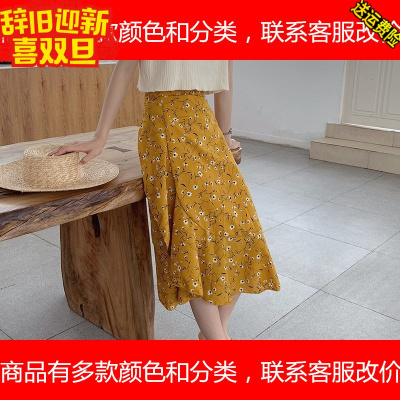 一片式不规则荷叶边碎花系带雪纺半身裙字高腰中长款夏季沙滩裙