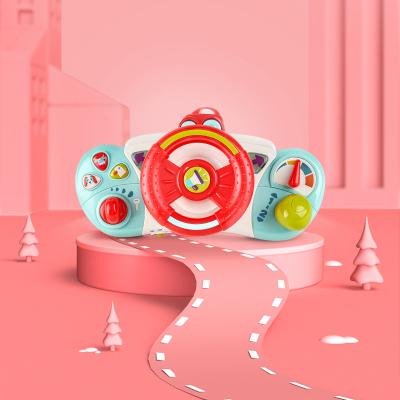 babycare 兒童方向盤玩具嬰兒推車車載寶寶益智模擬仿真副駕駛玩具