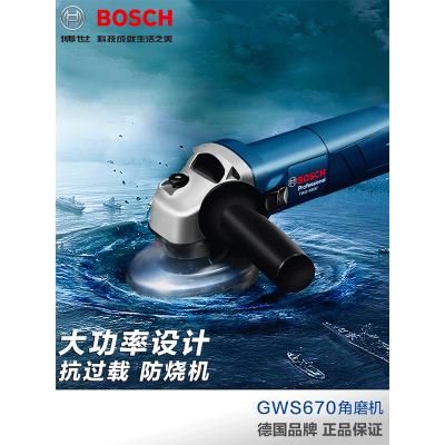 博世(BOSCH)打磨角磨機磨光機切割機拋光機多功能砂輪家用手磨機經典款GWS660W紙盒 (家用附件)