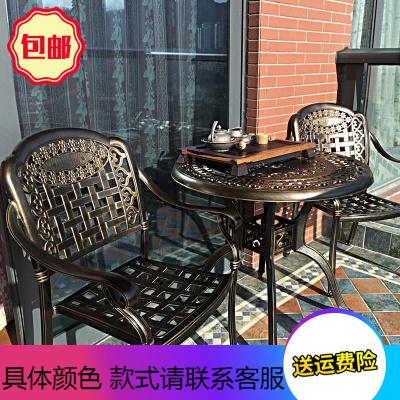 戶外桌椅庭院鑄鋁室外家具陽臺花園露天庭院鐵藝休閑桌椅三五件套
