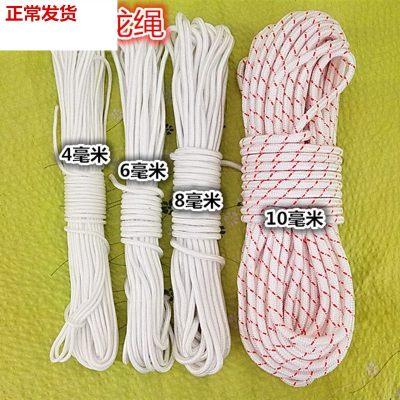 戶外耐磨救援尼龍捆綁繩晾衣曬被家用帳篷編織繩旗桿快遞吊物繩子