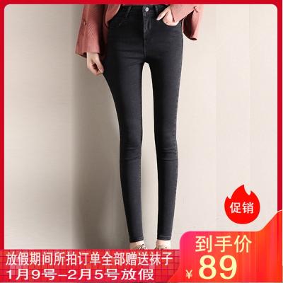 俏依惠2020秋冬季高腰牛仔裤弹力简约小脚裤铅笔裤