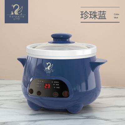 英國karpelle嬰兒bb煲寶寶輔食電燉鍋多功能電飯煲家用煮粥鍋燉盅