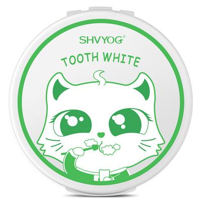【買2送1】舒友閣(SHU YOU G亮白牙粉洗牙粉牙齒美白潔牙粉白牙素去咖啡漬去黃去茶漬牙吸煙人群去煙漬牙貼 清新口氣