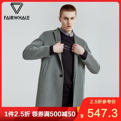 【2.5折价:547.3】马克华菲大衣男秋冬款可脱卸内胆双面呢品质毛呢外套上衣