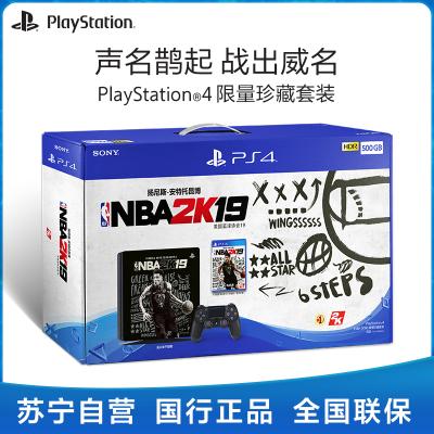 索尼(SONY)PlayStation 4 PS4 500GB 《NBA2K19》珍藏套裝國行游戲機