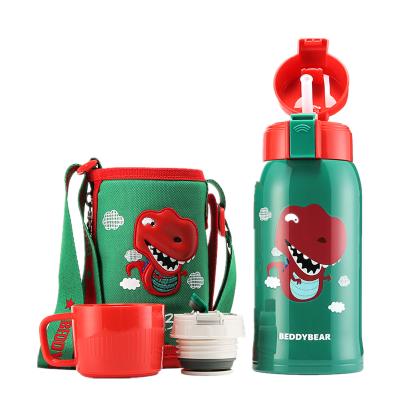3D浮雕恐龍款杯具熊BEDDYBEAR兒童保溫杯帶吸管兒童水杯316不銹鋼寶寶兒童保溫壺630ml粉色套