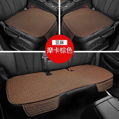 别克昂科威汽车坐垫亚麻夏季专用君越君威英朗四季通用三件套座垫